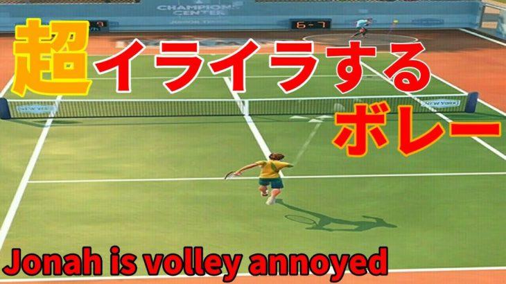 テニスクラッシュ予選これがボレーだよ!【Tennis Clash】