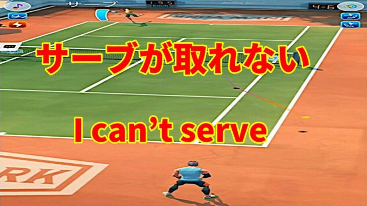 テニスクラッシュ初心者がサーブが取れない【Tennis Clash】