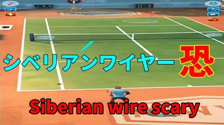 テニスクラッシュ初心者がこんなに恐いとは思わなかった【Tennis Clash】
