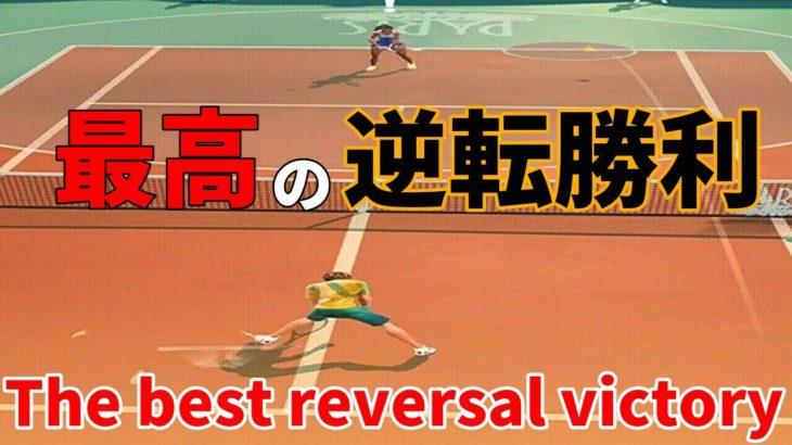 テニスクラッシュボレーで最高の逆転勝利!!【Tennis Clash】