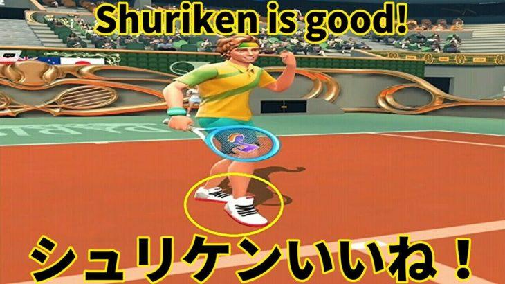テニスクラッシュ新しいシューズでサーブを強化【Tennis Clash】