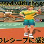 テニスクラッシュ相手のショットが素晴らしかった【Tennis Clash】