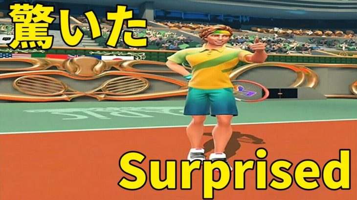 テニスクラッシュボレーをやっていて一番驚いた!【Tennis Clash】