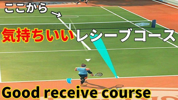 テニスクラッシュサーブからのレシーブ返球の上手さをみて!【Tennis Clash】