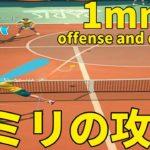 テニスクラッシュTennis Clash【ネット際の攻防】とても興奮した試合だった