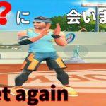 テニスクラッシュまた『?』に会いました【Tennis Clash】