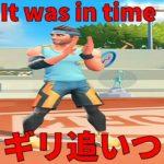 テニス クラッシュ初心者の攻略ギリギリ追いつけた【Tennis Clash】