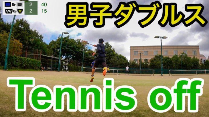 【サラリーマンテニス】男子ダブルス Tennis off(テニスオフ)ガンチコ対決〈4ゲーム先取〉②