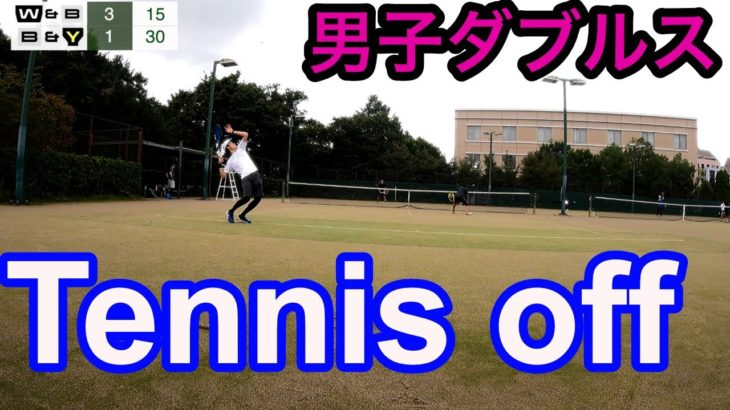 【サラリーマンテニス】男子ダブルス Tennis off(テニスオフ)ガンチコ対決〈4ゲーム先取〉