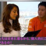 【テニス/和訳】錦織圭  英語インタビュー in Japan  2015  Kei Nishikori