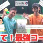 【テニス】コメントで頂いた質問を石塚コーチが回答します!part2