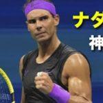 【テニス】日本人では不可能に近い筋肉!から繰り出すナダルの神業集!【神業】tennis nadal *修正up版
