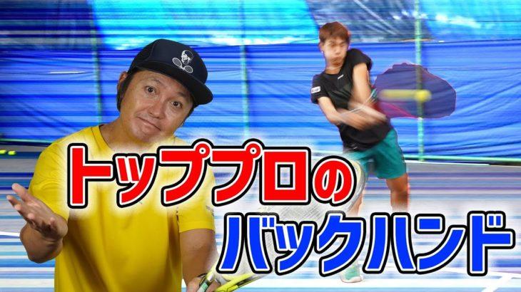 【テニス】良いバックハンドを打つ選手になるのステップインの入り方を教えます!目指せ錦織!