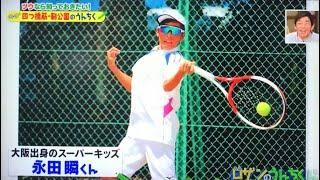 【ジュニアテニス】大学生とマッチ練習した時の動画です。