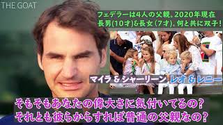 【テニス/和訳】ロジャー・フェデラー  インタビュー