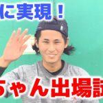 【テニス】池田君出場の男子シングルスオープン大会!優勝する事ができるのか!?