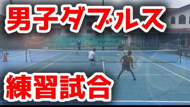 【テニス】男子ダブルス練習試合 【和田恵知】