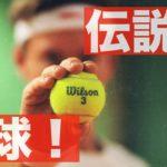 錦織圭や松岡修造もビックリ!テニスの面白い人 全員集合