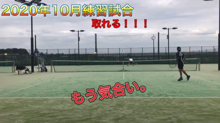 テニス [練習 試合] 走る時は気合いだよね、、