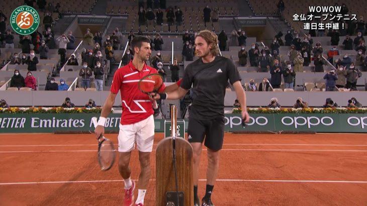 【マッチハイライト】ノバク・ジョコビッチ vs ステファノス・チチパス/全仏オープンテニス2020 準決勝【WOWOW】