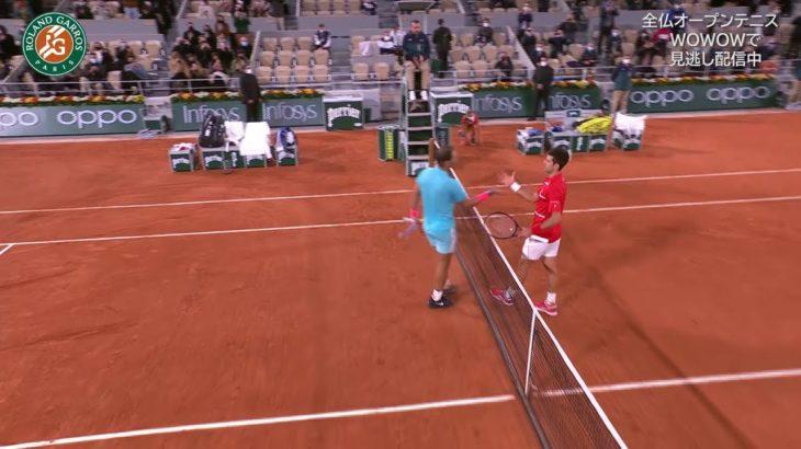 【マッチハイライト】ノバク・ジョコビッチ vs ラファエル・ナダル/全仏オープンテニス2020 決勝【WOWOW】