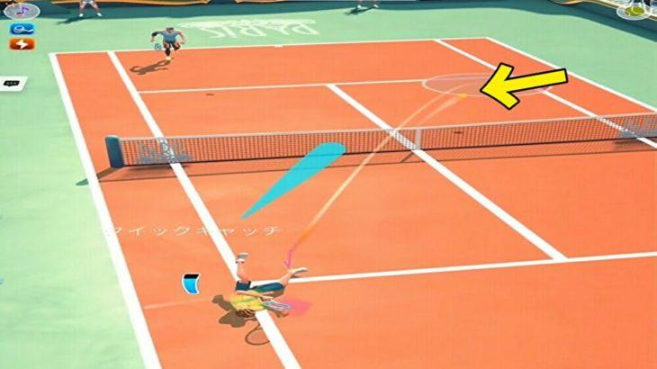 テニスクラッシュボレーからの『1点取るまで』の猛攻をみて