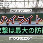 12【MSK】攻撃は最大の防御【テニス・tennis】