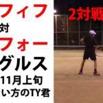 【テニス】2年連続区民大会男子シングルス準優勝者と練習試合!2020年11月上旬の2試合目【TENNIS】