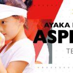 【テニス】岩佐 綾香(Ayaka Iwasa)選手プロフィールムービー