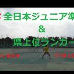 【テニス】全日本ジュニア準優勝者と県上位ランカーに挑んでみた【MSK】