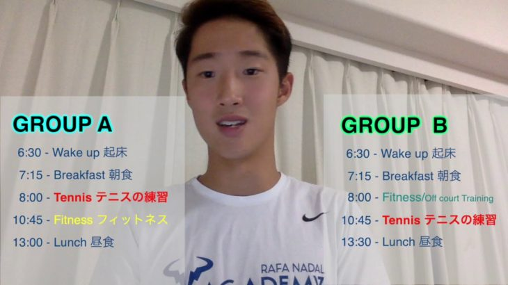 RAFA NADAL ACADEMY      〜What it was like to be at the RNA for 4 years〜ラファナダルアカデミー日本語字幕付き