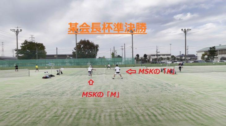 【テニス】某会長杯準決勝 【テニス・TENNIS】