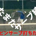テニス】サーブ練習【TENNIS】