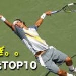 【テニス】速すぎ。。男子テニス歴代最速サーブランキングTOP10【高速サーブ】tennis big serve