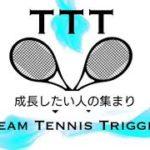テニスサークル【Team Tennis Trigger】