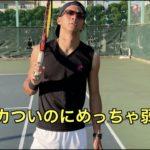 【テニス】テニスあるある集②〜見た目癖が強い奴ら編〜【あるある】【Tennis】