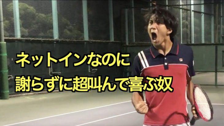 【テニス】テニスあるある集⑤〜めちゃくちゃうるさい奴ら編〜【あるある】【Tennis】