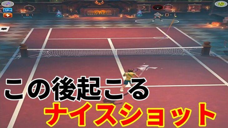 テニスクラッシュこれは絶対に取れないナイスショット!【Tennis Clash】