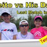 【テニス/Tennis】4年生の息子とアメリカでの最後のマッチ練/Last match to my son is 4th grade in the US