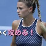 【テニス】美人バコラー!攻めて攻めたおす!カミラ・ジョルジ!【スーパープレイ】tennis camila Giorgi