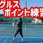 【テニス】けいテニコーチ達によるシングルスポイント練習!【けいテニ】