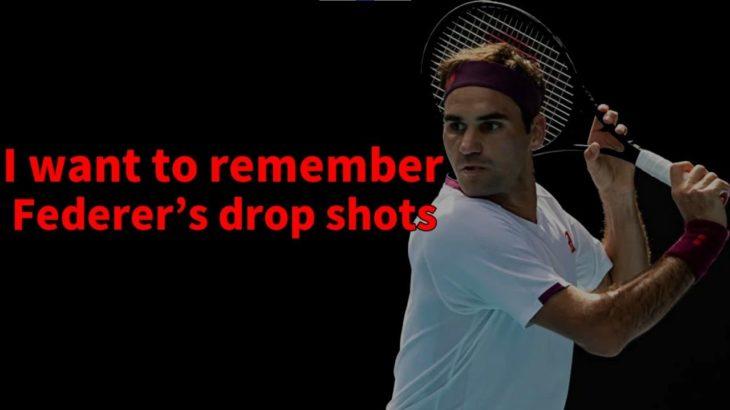 【テニス】驚愕ショット!?フェデラーのドロップショットを打ちたい