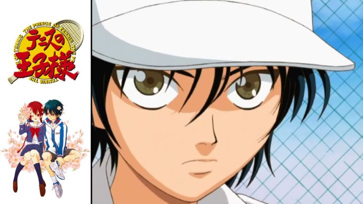 テニスの王子様 第2話 大石秀一郎がメインターゲット – Prince of Tennis – 最優秀テニス賞