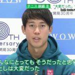 【本日のスポーツ】テニスの錦織選手 今シーズン振り返り(2020/12/4)