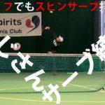 【テニス】サーブ練習2020年12月上旬【TENNIS】