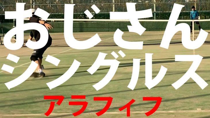 【テニス】S市民大会45歳以上男子シングルス優勝経験者とのシングルス練習試合!2020年11月下旬1試合目/2試合【TENNIS】