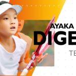 【テニス】ロジャー・フェデラーAyaka Iwasa)選手ダイジェスト