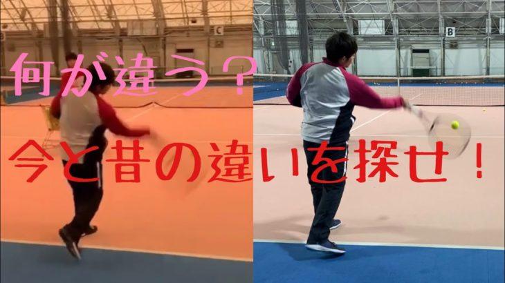 天谷コーチの今と昔のフォアハンドの違い【HOS TENNIS】