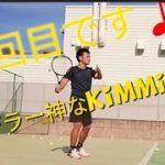 ③Kimmieさん Federeフェデラーテニス完コピ日記③回目
