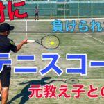 【MSK】師弟対決!絶対に負けられない戦いッ!!【テニス】
